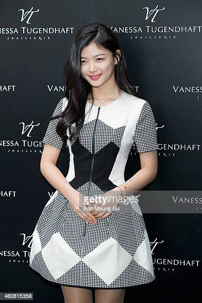 South Korean actress Kim YooJung attends the launch event for 'Vanessa Tugendhaft' Korea Launch showcase on December 23 2014 in Seoul South Korea