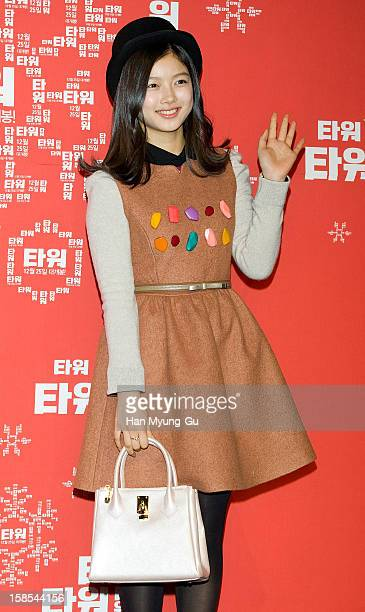 South Korean actress Kim YooJung attends the 'Tower' VIP Screening at CGV on December 18 2012 in Seoul South Korea The film will open on December 25...