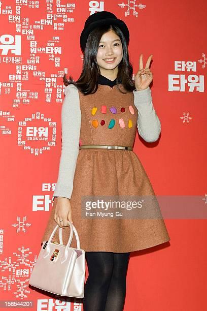 South Korean actress Kim YooJung attends the 'Tower' VIP Screening at CGV on December 18 2012 in Seoul South Korea The film will open on December 25...