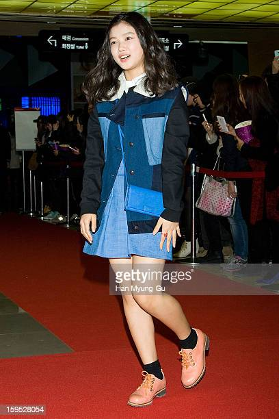 South Korean actress Kim YouJung attends the 'Miracle In Cell No7' VIP Screening at Mega Box on January 14 2013 in Seoul South Korea
