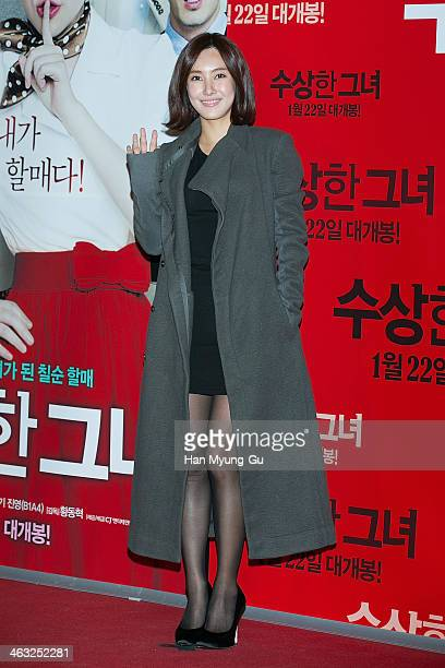 South Korean actress Kim YunSeo attends the Miss Granny VIP screening at CGV on January 14 2014 in Seoul South Korea The film will open on January 22...