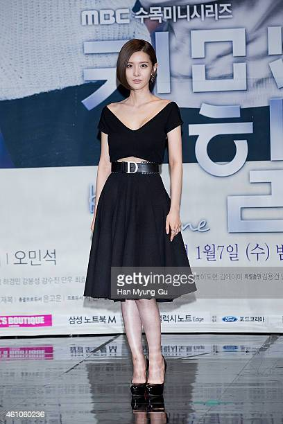 South Korean actress Kim YuRi attends the press conference for MBC Drama 'Kill Me Heal Me' at MBC on January 5 2015 in Seoul South Korea The drama...