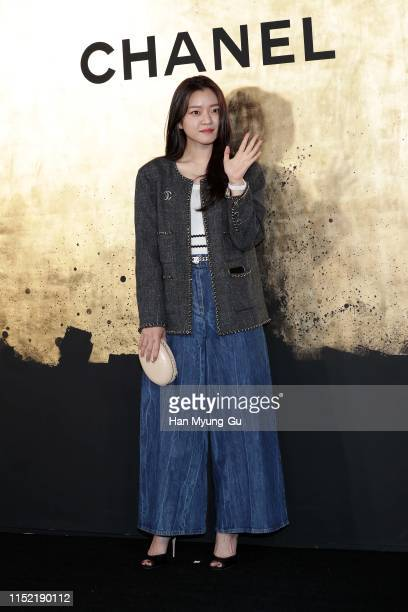 South Korean actress Ko AhSung aka Ko ASung attends the CHANEL ParisNew York 2018'19 Metiers d'Art show on May 28 2019 in Seoul South Korea