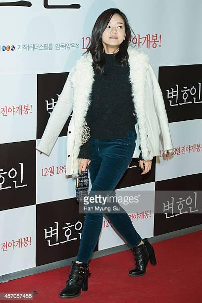 South Korean actress Ko ASung attends The Attorney VIP screening at COEX Mega Box on December 11 2013 in Seoul South Korea