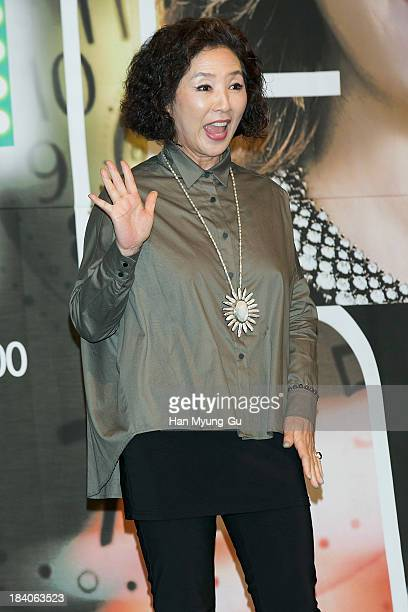 """South Korean actress Ko Doo-Sim attends KBS Drama """"The Choice Of The Future"""" Press Conference on October 10, 2013 in Seoul, South Korea. The drama..."""