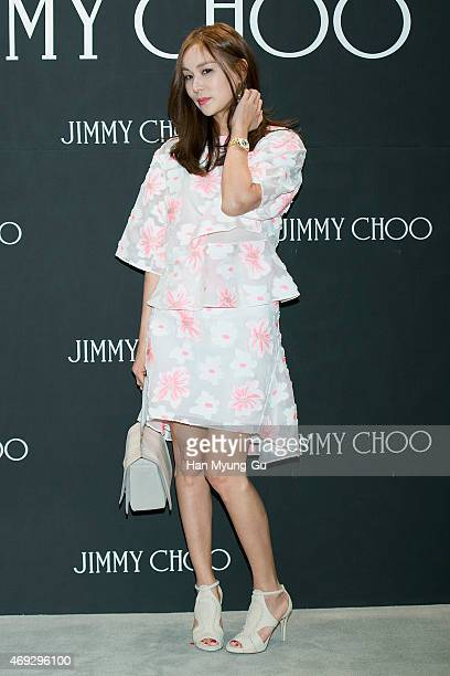 70de3d8ce1e South Korean actress Ko SoYoung aka Go SoYoung attends the  Jimmy Choo   Moments In
