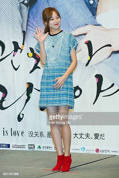 South Korean actress Kong HyoJin attends the press conference for 'It's Right This Is Love' at the Imperial Palace Hotel on July 15 2014 in Seoul...