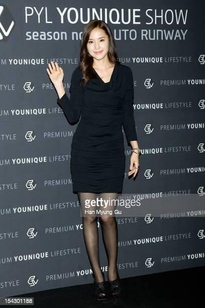KOREA OCTOBER South Korean actress Kong HyunJoo attends during the Promotional event of 'Hyundai Motor Company' Premium Younique Lifestyle Auto...