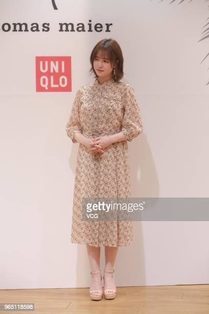 South Korean actress Ku HyeSun attends the photocall for the 'Uniqlo' tomas maier collection launch on May 31 2018 in Seoul South Korea