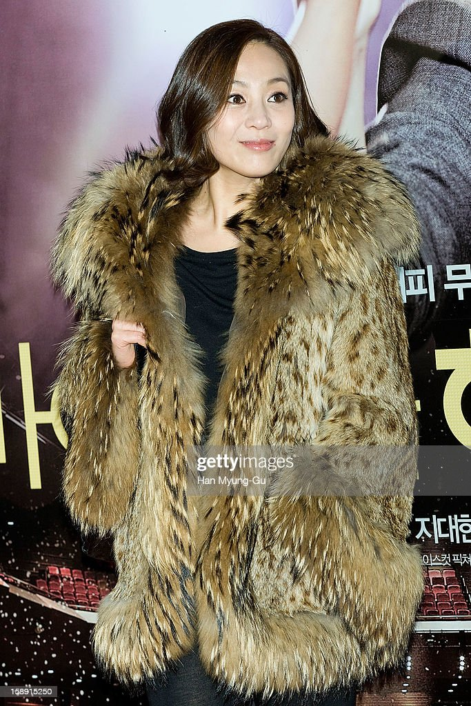 South Korean actress Kwon Min-Joong attends the 'My Little Hero' VIP Screening at CGV on January 3, 2013 in Seoul, South Korea. The film will open on January 09 in South Korea.