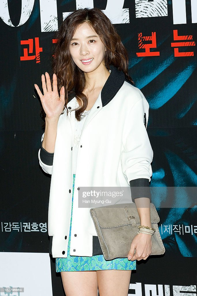 South Korean actress Lee Chung-Ah attends the 'Psychometry' VIP Screening at CGV on February 26, 2013 in Seoul, South Korea. The film will open on March 07 in South Korea.