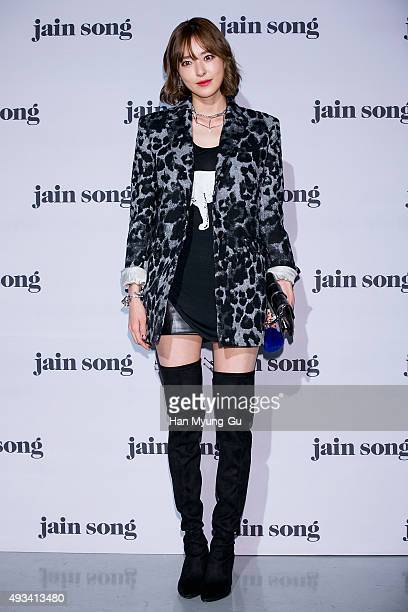 South Korean actress Lee DaHee poses for photographs at the 'Jain Song' show as part of HERA Seoul Fashion Week S/S 2016 at DDP on October 20 2015 in...