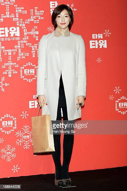 South Korean actress Lee El attends the 'Tower' VIP Screening at CGV on December 18 2012 in Seoul South Korea The film will open on December 25 in...