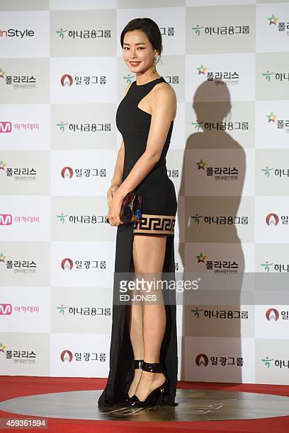 South Korean actress Lee HaNee arrives on the red carpet of the 51st annual Daejong Film Awards in Seoul on November 21 2014 AFP PHOTO / Ed Jones