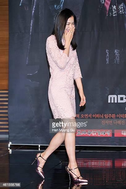 South Korean actress Lee HaNee attends a press conference for MBC Drama Shine Or Crazy at MBC on January 15 2015 in Seoul South Korea The drama will...