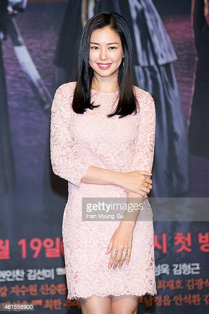 South Korean actress Lee HaNee attends MBC Drama Shine Or Crazy at MBC on January 15 2015 in Seoul South Korea The drama will open on January 19 in...