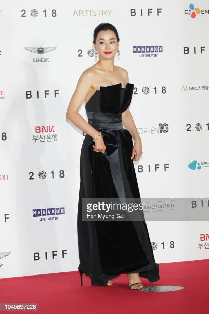 South Korean actress Lee HaNee attends the Opening Ceremony of the 23nd Busan International Film Festival on October 4 2018 in Busan South Korea