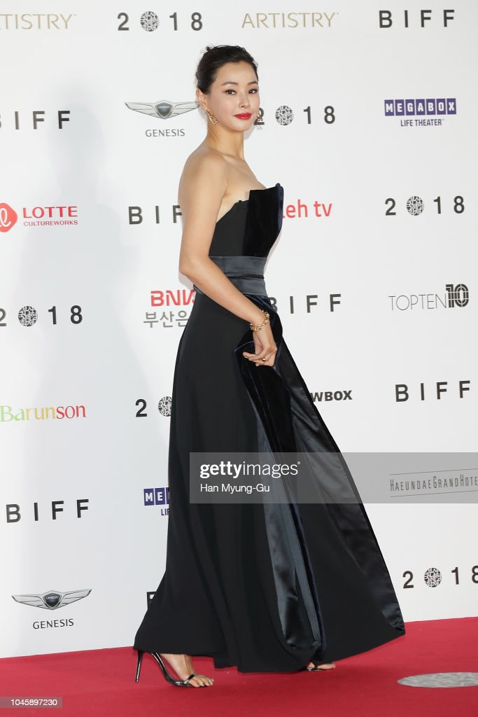 23rd Busan International Film Festival Opening Ceremony : News Photo