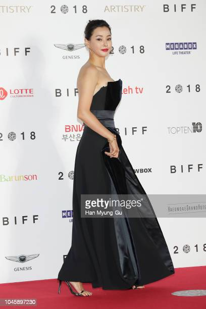 South Korean actress Lee Ha-Nee attends the Opening Ceremony of the 23nd Busan International Film Festival on October 4, 2018 in Busan, South Korea.