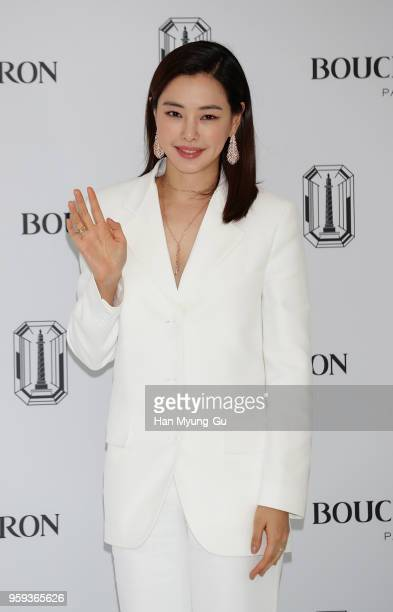 South Korean actress Lee Ha-Nee attends the photocall for the BOUCHERON 160th Anniversary 'Experience Boucheron' Pop-Up Store Opening on May 16, 2018...