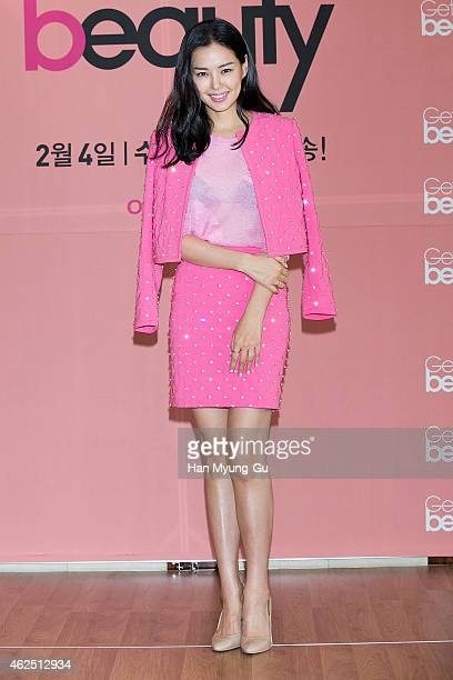South Korean actress Lee HaNee attends the press conference for OnStyle 'Get It Beauty' at the Westin Chosun Hotel on January 30 2015 in Seoul South...