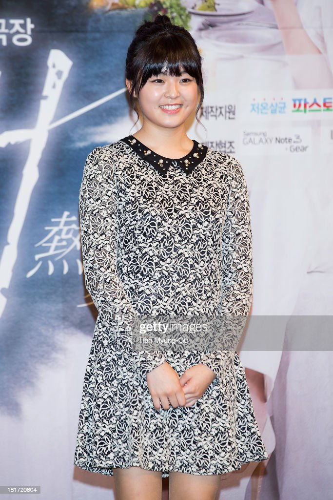 """South Korean actress Lee Hye-In attends SBS Drama """"Hot Love"""" press ..."""
