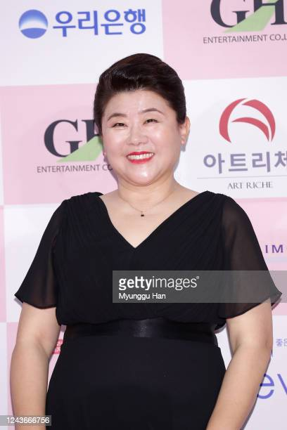 South Korean actress Lee JungEun attends the 56th Daejong Film Awards at Grand Walkerhill hotel on June 03 2020 in Seoul South Korea