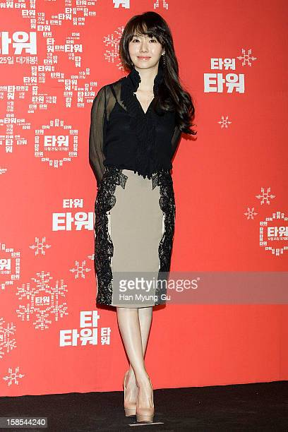 South Korean actress Lee JungHyun attends the 'Tower' VIP Screening at CGV on December 18 2012 in Seoul South Korea The film will open on December 25...