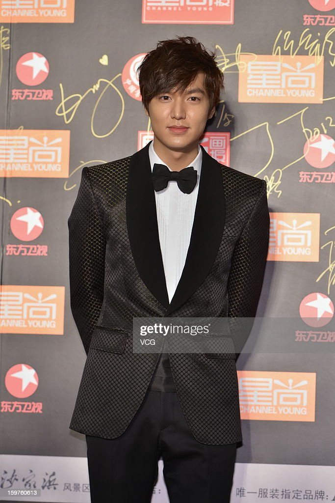 South Korean actress Lee Minho attends the 12th Channel Young China Fashion Award on January 18, 2013 in Changshu, Jiangsu Province of China.