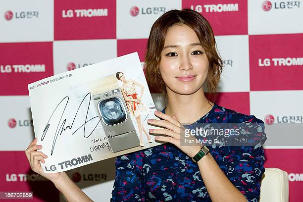 South Korean actress Lee Min-Jung attends during an autograph session for 'LG Electronics' Bestshop Gangnam Store Opening at LG Bestshop Gangnam...