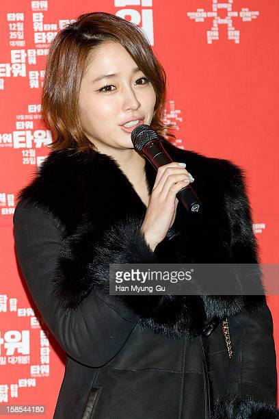 South Korean actress Lee MinJung attends the 'Tower' VIP Screening at CGV on December 18 2012 in Seoul South Korea The film will open on December 25...