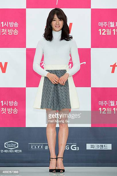 South Korean actress Lee SiYoung attends tvN Drama 'Righteous Love' at Times Square on November 19 2014 in Seoul South Korea The drama will open on...