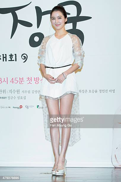 South Korean actress Lee SoYeon attends JTBC Drama '12 Years Promise' Press Conference In Seoul at the 63 Building on March 18 2014 in Seoul South...
