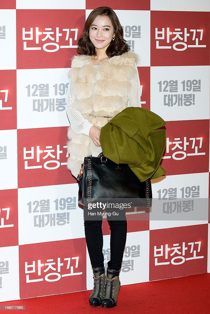 South Korean actress Lee So-Yeon attends the 'Love 119' VIP Screening at Kyung Hee University on December 11, 2012 in Seoul, South Korea. The film will open on December 19 in South Korea.