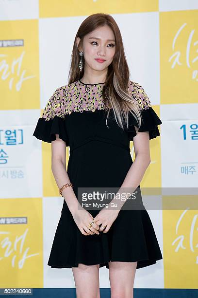 South Korean actress Lee SungKyoung attends the press conference for tvN Drama 'Cheese In The Trap' on December 22 2015 in Seoul South Korea The...