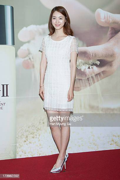 South Korean actress Lee YeonHee attends the SKII 'Pitera House' Pop Up store opening on July 18 2013 in Seoul South Korea