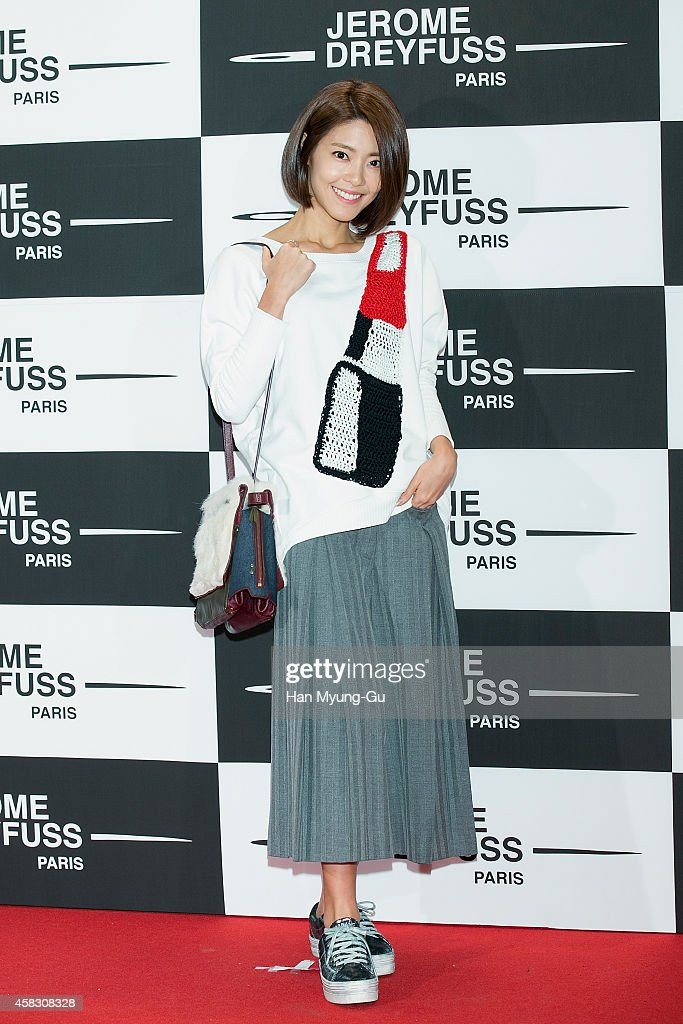 """""""Jerome Dreyfuss"""" Flagship Store Opening"""