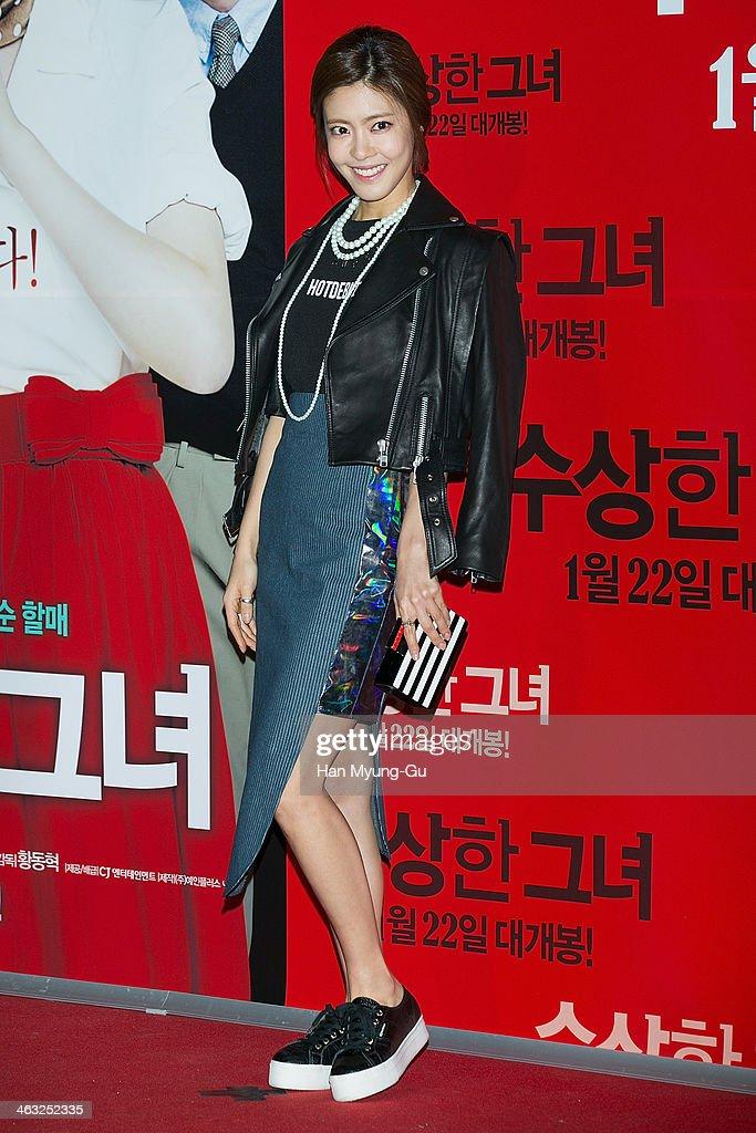 """Miss Granny"" VIP Screening In Seoul"