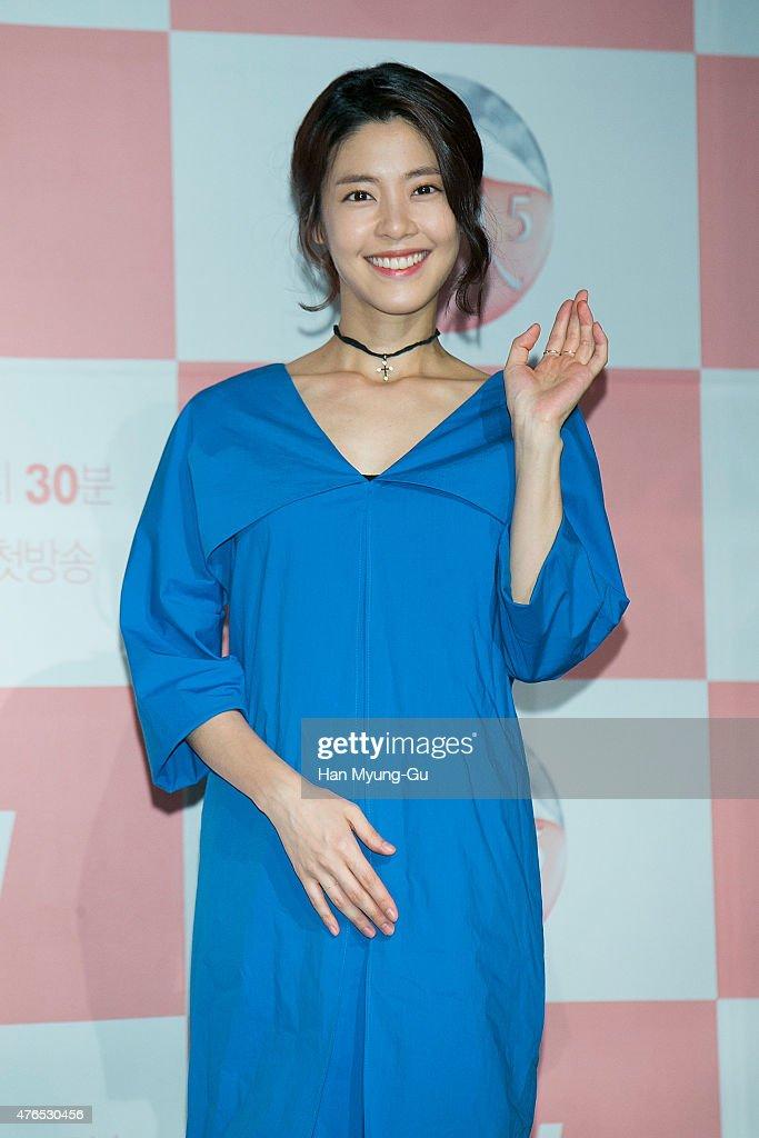 "tvN ""Let Me In"" Press Conference"