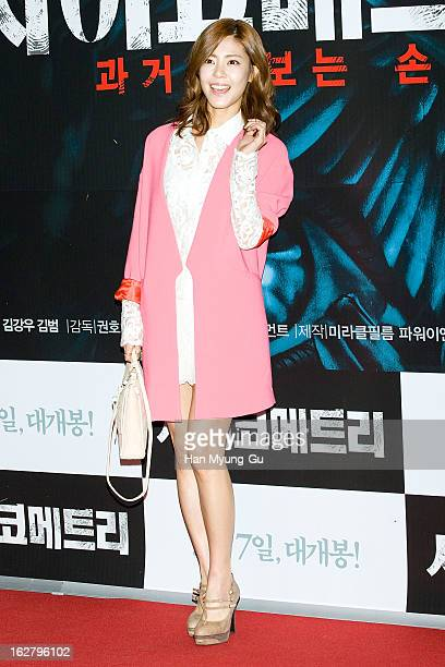 South Korean actress Lee YoonJi attends the 'Psychometry' VIP Screening at CGV on February 26 2013 in Seoul South Korea The film will open on March...