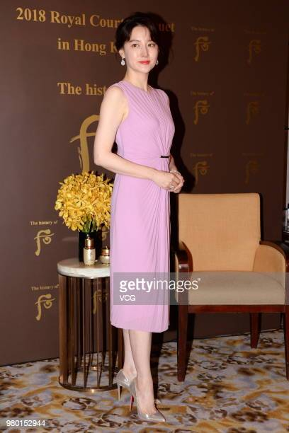 South Korean actress Lee Youngae attends the promotional event of skincare brand Whoo on June 21 2018 in Hong Kong China