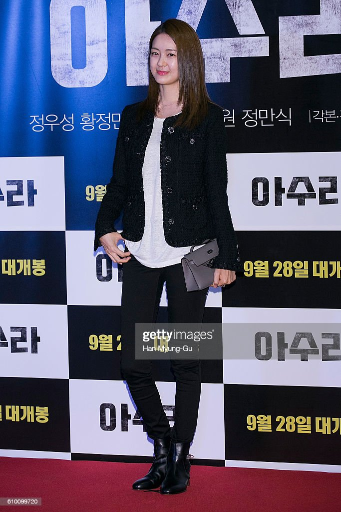 """ASURA:The City Of Madness"" VIP Screening In Seoul"