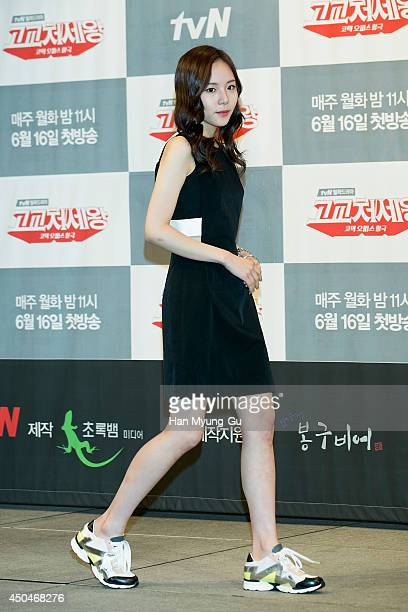 South Korean actress Lee YulEum attends the press conference for tvN Drama 'High School King Of Savvy' at Imperial Palace Hotel on June 11 2014 in...
