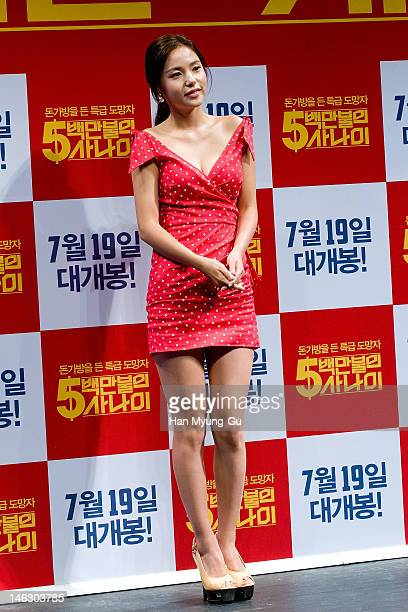 """South Korean Actress Min Hyo-Rin attends the """"A Millionaire On The Run"""" Showcase on June 13, 2012 in Seoul, South Korea. The film will open on July..."""