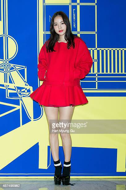 South Korean actress Min Hyo-Rin attends the 'Lucky Chouette' 2015 S/S Collection at the Grand Hyatt on October 19, 2014 in Seoul, South Korea.