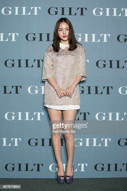 """South Korean actress Min Hyo-Rin attends the photocall for """"GILT"""" South Korean launch on March 26, 2015 in Seoul, South Korea."""