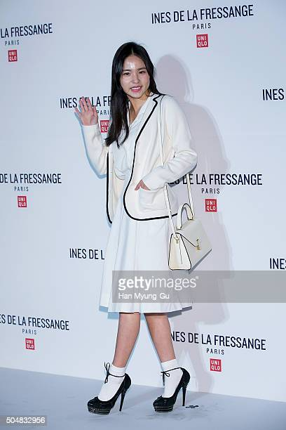 South Korean actress Min Hyo-Rin attends the photocall for UNIQLO 2016 S/S Season Collaboration launch on January 7, 2016 in Seoul, South Korea.