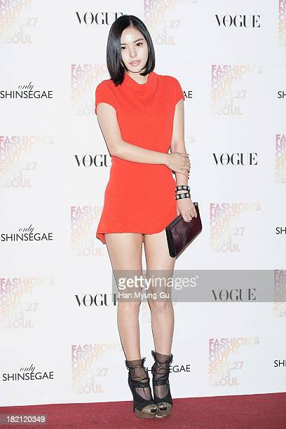South Korean actress Min Hyo-Rin attends VOGUE Fashion Night Out at Shinsegae Department Store on September 27, 2013 in Seoul, South Korea.