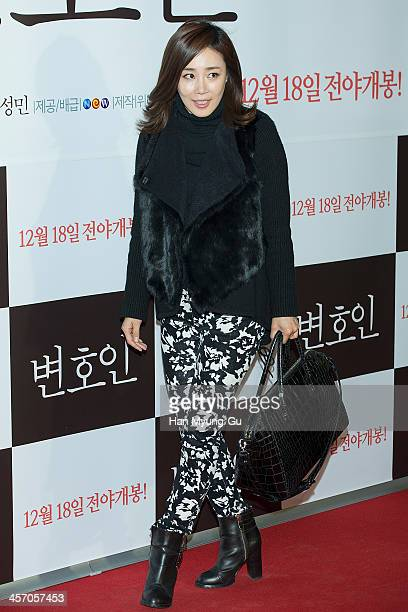 South Korean actress Moon JungHee attends The Attorney VIP screening at COEX Mega Box on December 11 2013 in Seoul South Korea