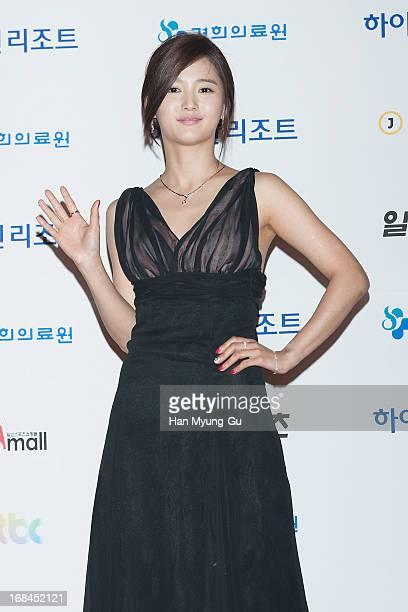South Korean actress Nam Bo-Ra attends the 49th Paeksang Arts Awards on May 9, 2013 in Seoul, South Korea.